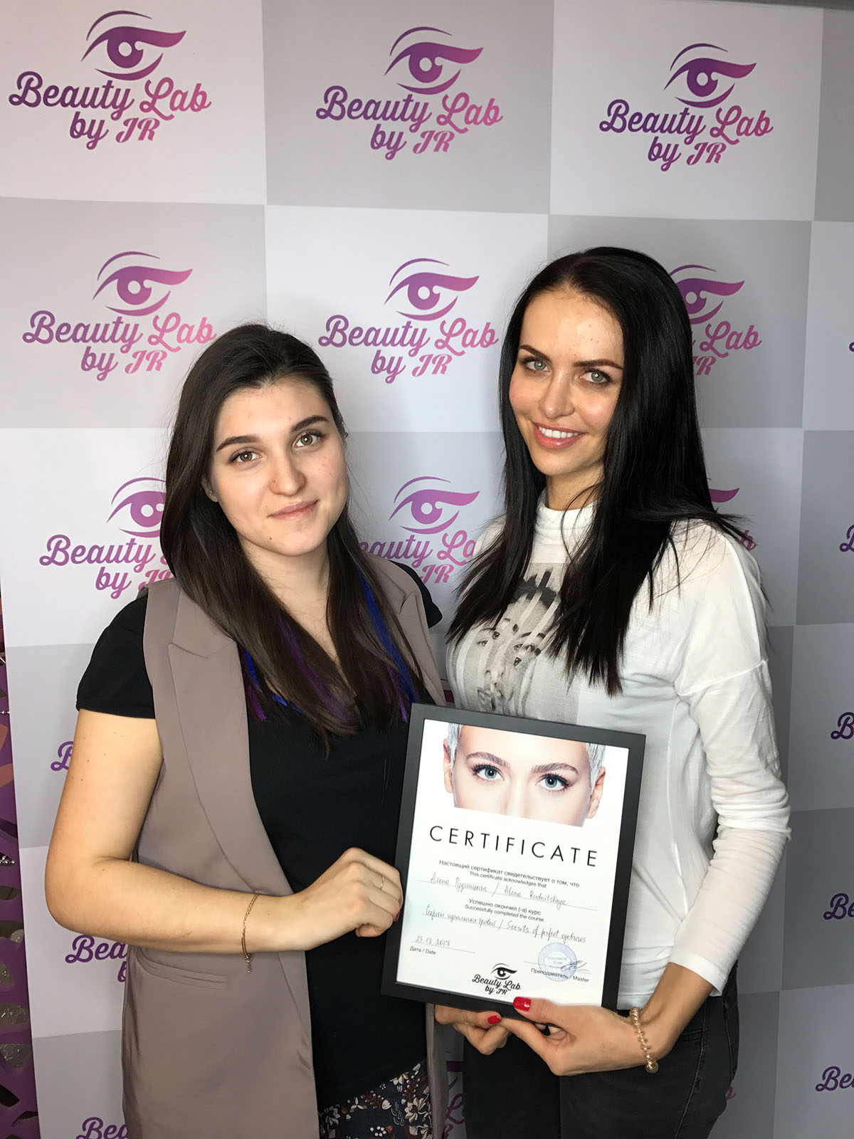powder brows certificate